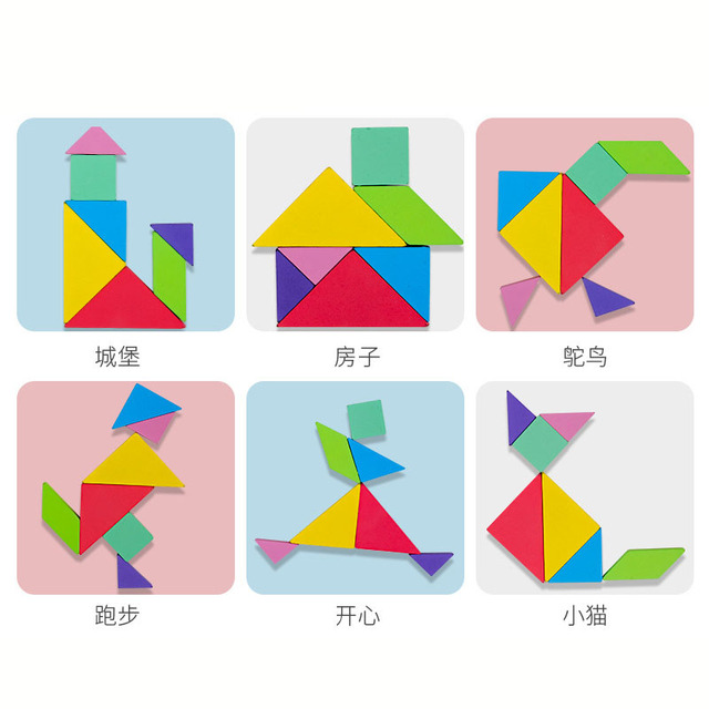 Kids Magnetic 3D Puzzle Jigsaw Tangram Thinking Training Game Baby Montessori Learning Educational Wooden Toys 4