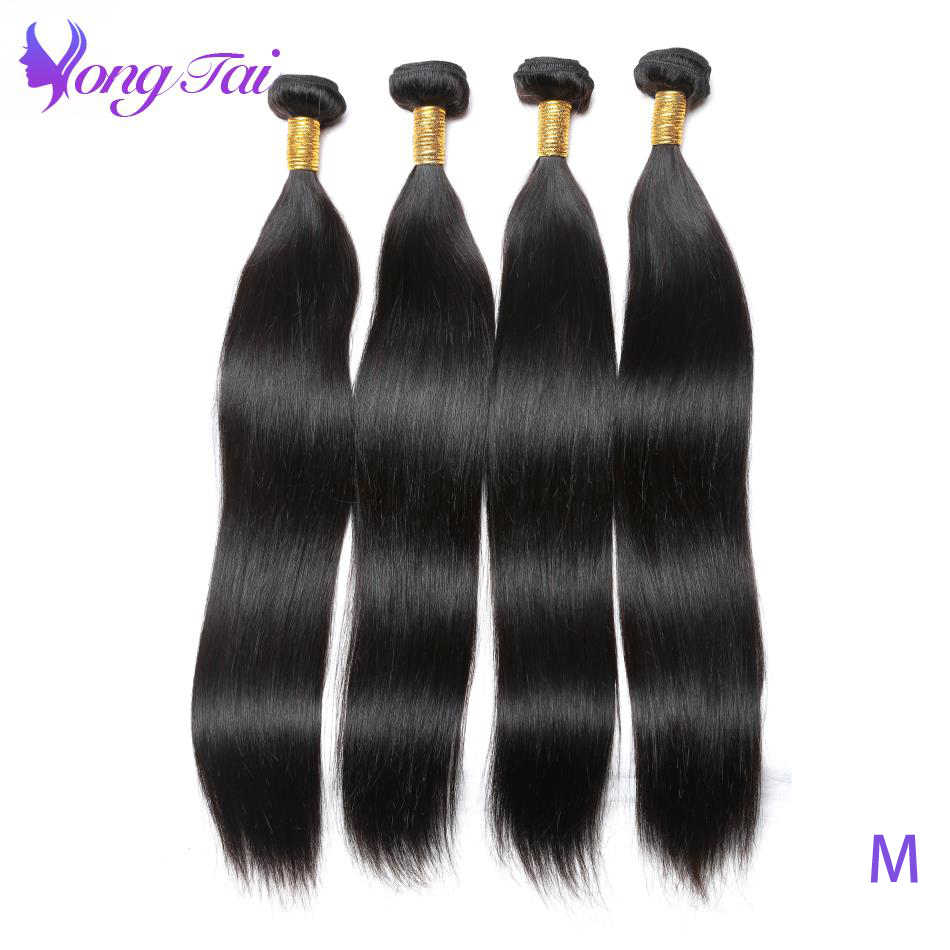 Yuyongtai Hair Brazilian Straight Hair Weave Bundles 100% Human Hair Medium Ratio 8-30Inch Hair Extensions Non-Remy