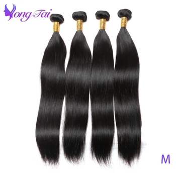 YuYongtai Hair Brazilian Straight Weave Bundles 100% Human Medium Ratio 8-30 Inch Extensions Non-Remy - discount item  50% OFF Human Hair (For Black)