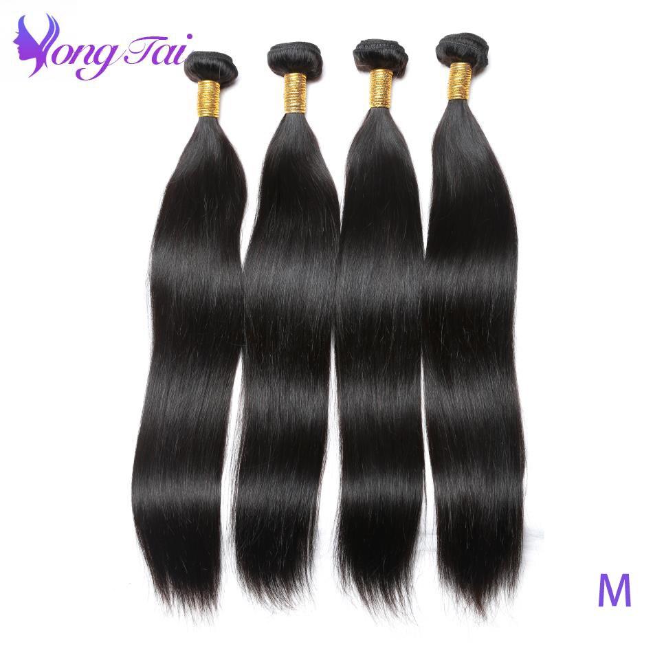 Yuyongtai Hair Brazilian Straight Hair Weave Bundles 100% Human Hair Medium Ratio 8-30Inch Hair Extensions Non-Remy