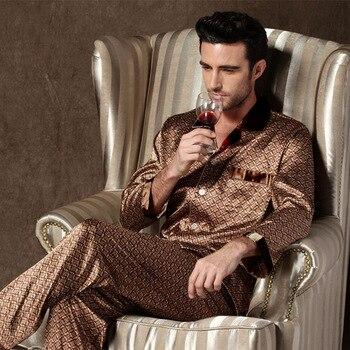 Gentlemens Slim Fit Pajamas