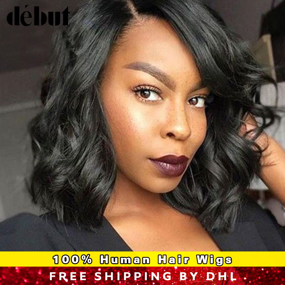 Debut L Part Lace Human Hair Wigs For Women Curly Wave Short Hair Wigs For Black Women Remy Brazilian Bob Lace Hair Wigs Gifts