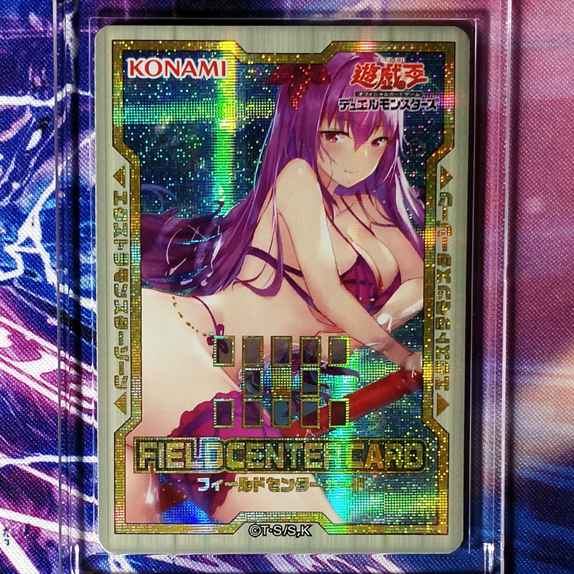 Yu Gi Oh FGO Fate/Grand Order Scathach DIY Colorful Toys Hobbies Collectibles Game Collection Anime Field Center Card Cards