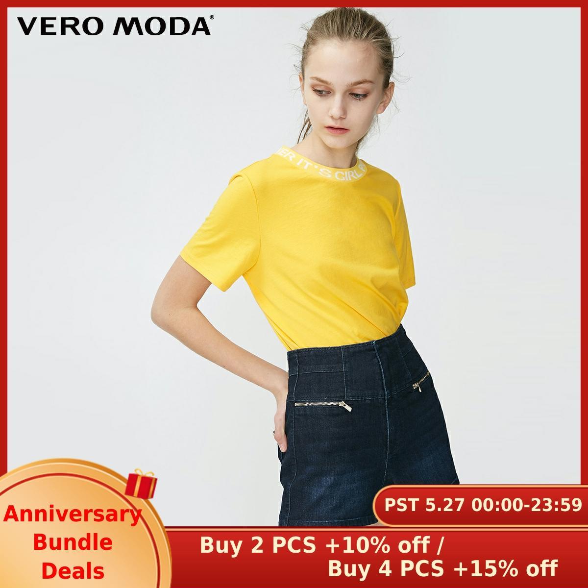 Vero Moda Women's Stretch Cotton High-rise Decorative Zip Denim Shorts | 319243505