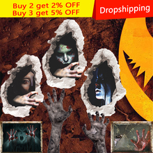 Removable Halloween Party Scary 3D Wall Stickers For Kids Room Decoration Decals Art Mural Bar Home Living Decor