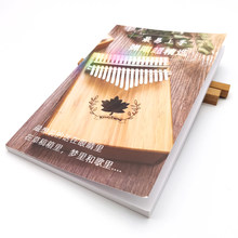 95 песен портативный Начинающий калимба листовая музыка маленькая утолщенная версия пианино для большого пальца текст пронумерованный муз...