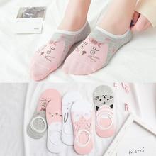 DONG AI 5 Pairs Summer Cartoon Animal Socks Women's Sock Cute Cat Invisible Socks Cotton Happy Funny Pink Female Slipper Sox