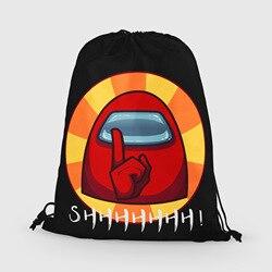 Praia compras ao ar livre saco de desporto de fitness pacote bolso unisex drawstring mochila 2020 feminino entre nós shopper saco
