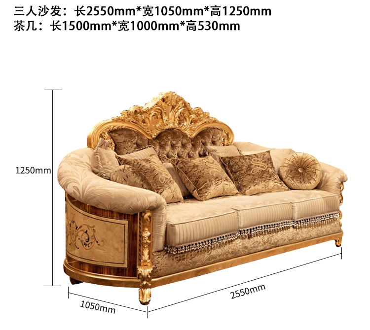 Glorious Palace Style Sofa Set with Velvet Fabric Upholstery / Sumptuous 1+2+3 Seaters, Square Table / Sea Ship >8 weeks 2