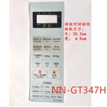 Panel-Switch Microwave Oven NN-GT347H NN-S235MF 2pcs