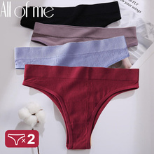2PCS/Set Sexy Thong Panties Women's Underwear G-String Female Underpants Seamless Briefs Intimates Sexy Lingerie T-Back Pantys
