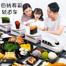 Trem de sushi giratório brinquedo de sushi trem pista elétrica meninas e trem giratório sushi simula revolvendo carro ushi crianças trem elétrico