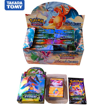 400pcs TAKARA TOMY Pet Pokemon Cards High-end Gift Box Pokemon Cards The Toy of Children 1