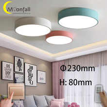 Moonfall-LED ceiling lighting Circle and Square lamp Modern&Simple design lights for Bedroom,Kitchen,Foyer,Living room,Study