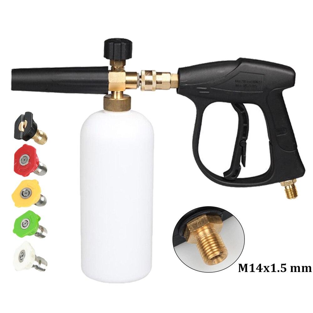 Car Washer High Pressure Snow Foam Gun M14 x 1.5 mm 1/4