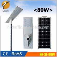 80w IP65 outdoor integrated motion sensor all in one solar led street light vioslite hot now product led light source and cool white color temperature cct all in one solar street light