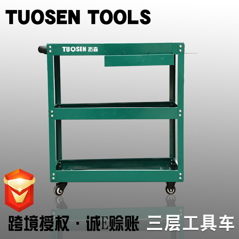 Extension Sen Three-tier Tool Car Ling Jian Che Warehouse Maintenance Hardware Tool Cabinet Hand Push China Mobile Tool Car