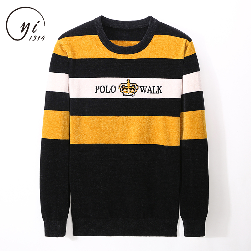 Yellow Stripe Sweater Men High Quality Knitted Sweater Men Fancy Social Party Club Sweater For Men Sueter Hombre Invierno