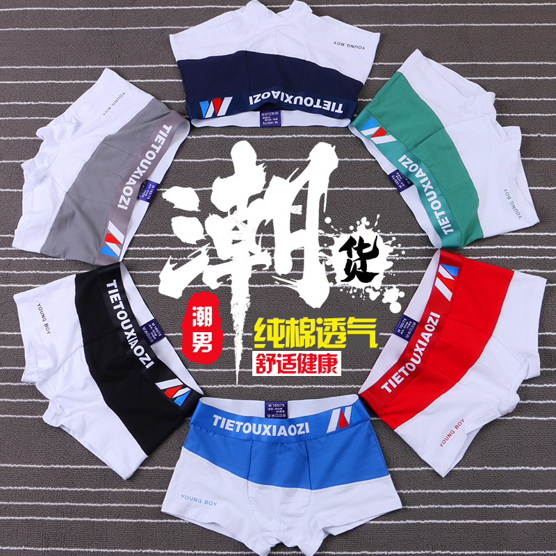 Men's underwear summer boxers pure cotton underpants summer breathable youth personality Sao boys trend boxerT 2
