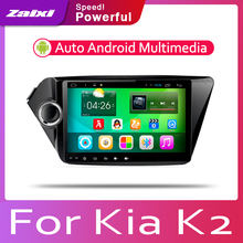 ZaiXi Android 2 Din Car radio Multimedia Video Player auto Stereo GPS MAP For Kia K2 Pride Rio 2011~2016 Media Navi Navigation funrover android 8 0 9 2 din car multimedia dvd player radio tape recorder for kia k2 rio 2010 2016 wifi gps navigation navi fm