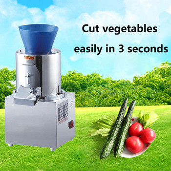 Small Vegetable Stuffing Dicing Machine 220V/200W Stainless Steel Electric Commercial Fruits And Vegetables Shredder Equipment 15l electric mini shredder file shredder strip office home high power electric shredding 220v 60w paper shredder