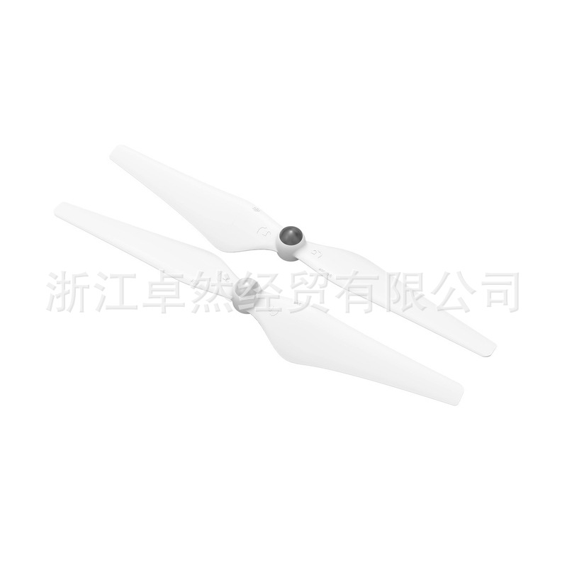 DJI Elves Phantom 3 Full Plastic Self-Tight Blade Unmanned Aerial Vehicle Drone Accessories