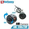 Камера заднего вида AHD Full HD, широкоугольная камера с углом поворота на 360 градусов, разрешение 1280x720, функция ночного видения
