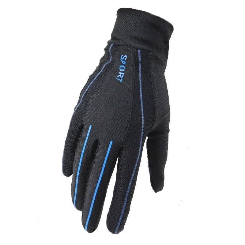 Перчатки мужские для велоспорта Нескользящие дышащие митенки
