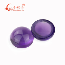 1.5mm 6.5mm  round shape cabochon cut  beautiful Natural Amethyst gemstone