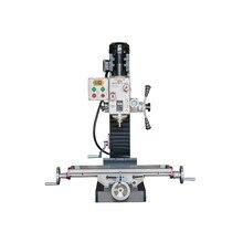 ZX32G mini drilling&milling machine/700*180mm working table drill machine/750W Powerful Drill Machine