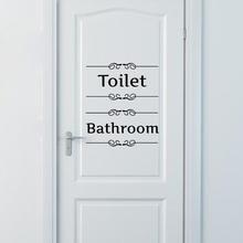 Adhesivo 3D para puerta, papel de pared de baño, decoración para puerta de baño, vinilo, calcomanía de transferencia, decoración Vintage, cita para decoración de puerta, pegatina