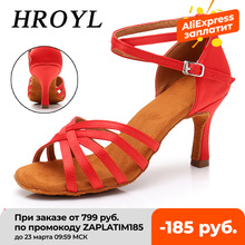 Dance-Shoes Ballroom Tango Heel-Hroyl Latin Girls Women Ladies 7cm Soft