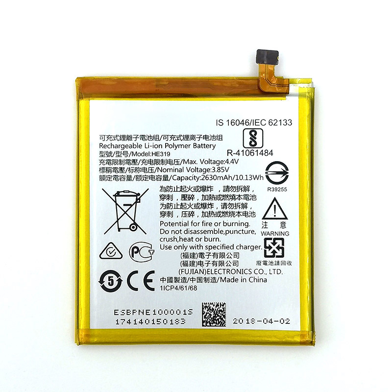 100% Original 2630mAh HE319 Battery For <font><b>Nokia</b></font> <font><b>3</b></font> TA-1020 <font><b>1028</b></font> 1032 1038 High quality Battery+Tracking number image