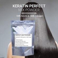 Коллаген и кератин префект микс порошок витамины корни волос протеин лечение натуральный продукт волос маска для волос 20 г