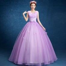 Бальное платье quinceanera фиолетовый светильник 15 anos sweet