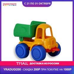 Diecasts & Toy Vehicles Нордпласт 3116676  Улыбка радуги ulybka radugi r-ulybka smile rainbow косметика Toys & Hobbies cars car
