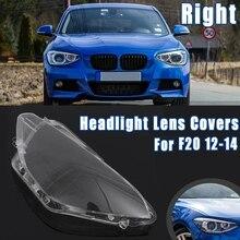 Головной светильник, крышка объектива для BMW X1 F20 116I 118I 120I 2012-, Сменный Чехол