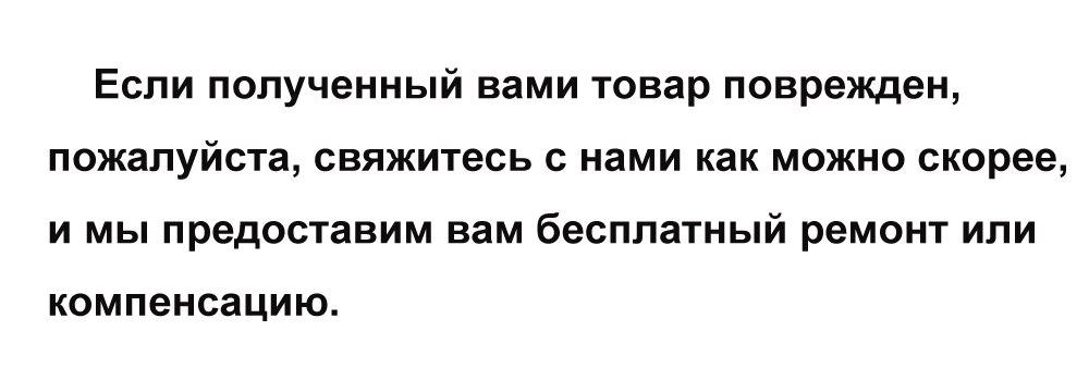 aaa-  俄罗斯安装维修设置-保修