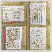 4 pieces / each batch of A4 flowers DIY craft layered stencil, painting, scrapbook, embossing, embossing album paper stencil