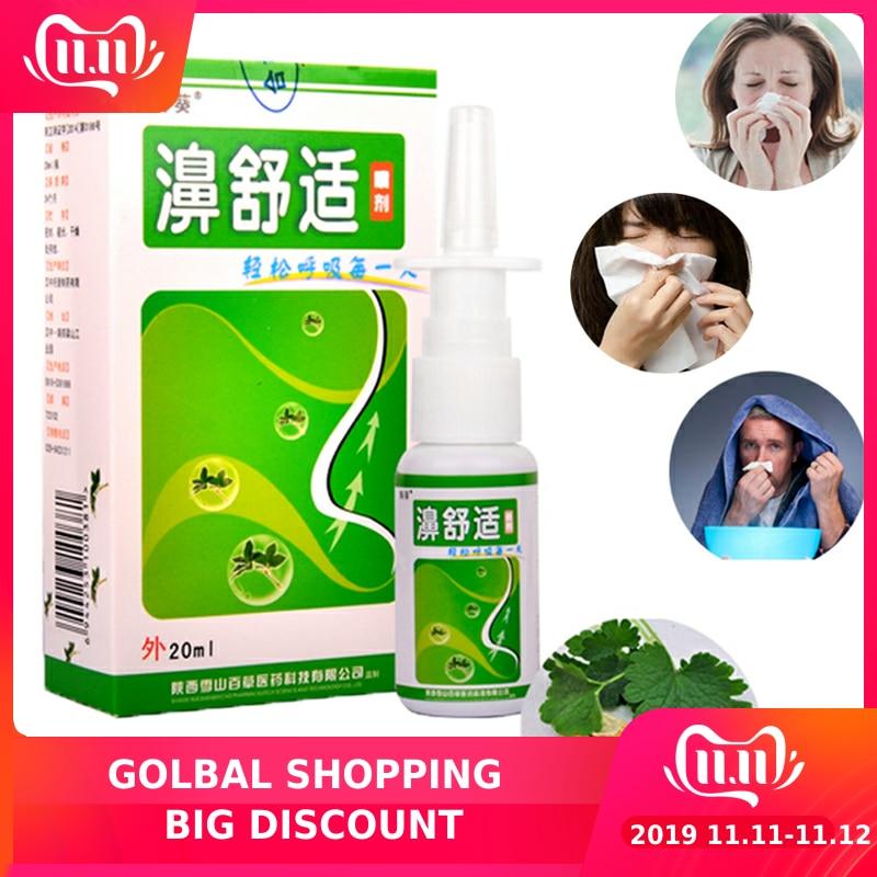 Chinese Herb Medical Spray Nasal Cure Rhinitis Sinusitis Nose Spray Snore Nose Spray Make Your Nose More Comfortable.