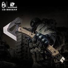 HX OUTDOORS outdoor survival axe Engineer portable outdoor multifunctional tactical axe G10 non-slip handle camping axe
