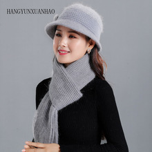 New Year Gift Mother Rabbit Knitted Scarf Cap Womens Autumn and Winter Yarn Female Hat Fur Twinset