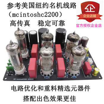 Have A Fever Gallbladder Front Level C2200 Amps Front Level High Fidelity Front Level Amplifier Electron Tube Front Level Amps фото