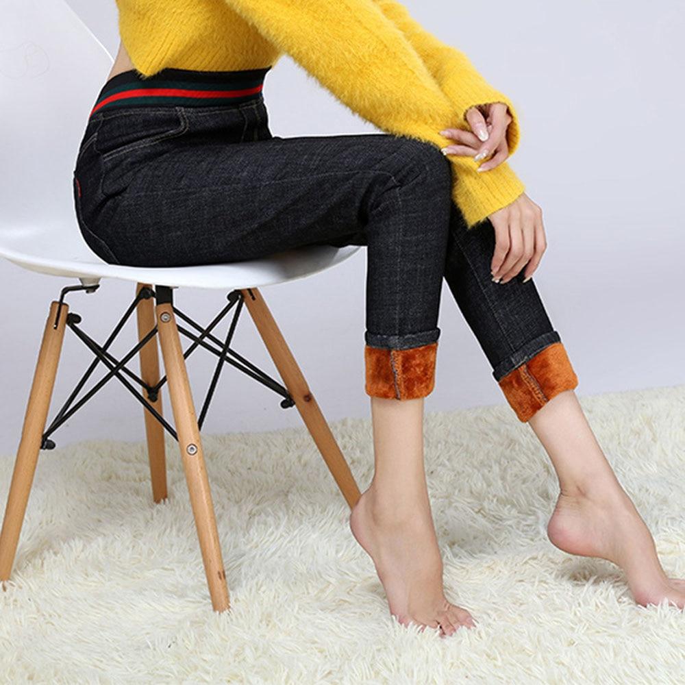 Winter Thick Warm Fleece Jeans Women Denim Jean High Waist Elastic Trousers Casual Pants Plus Size 5XL Blue Korean Fashion 2019