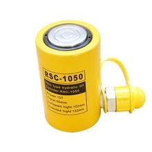 Короткий тип гидравлический цилиндр RSC-1050 гидравлический домкрат с выходом 10 т, Ход 50 мм