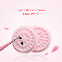 100pcs Disposable Plastic Glue Holder 4.7cm Gasket Flower Shape Plate For Eyelashes Extension Adhesive Pallet Tool Makeup Tools