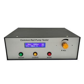 AM-CRP860 Common Rail Pump Control Rail Pressure Tester  FOR CAT BOSCH CP1 CP2 CP3 DENSO HP3 HP4 DELPHI JIER DRV Pump