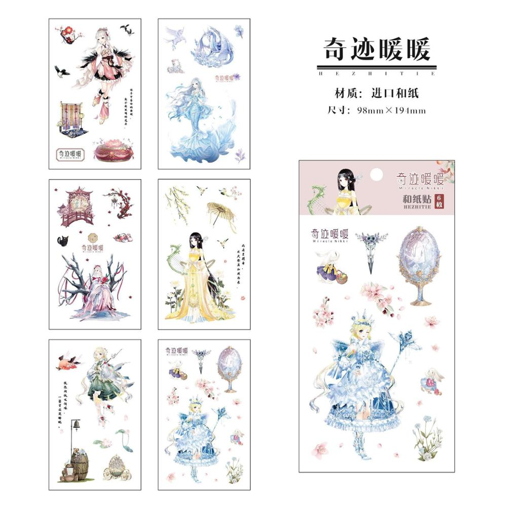 6 Sheets/Set  Miracle Nikki Decorative Sticker DIY Diary Scrapbooking Label Stickers Gift Stationery
