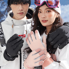 Men Waterproof Ski Gloves Women Winter Outdoor Warm Riding Ski Gloves Motorcycle Guantes Tactiles Sports Entertainment EF50ST
