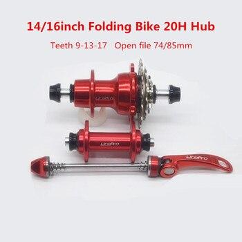 LITEPRO 14inch Folding Bike Sealed Bearing Hub 9-13-17 Teeth 16inch Outer Three-speed Hub 20 Hole Alloy Bicycle Hubs 74mm 85mm